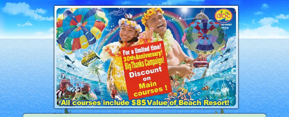 「關島ABC海灘俱樂部」的圖片搜尋結果