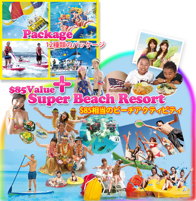 Super Beach Resort